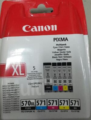 Canon PGI-570XL/CLI-571 PGBK 318C004