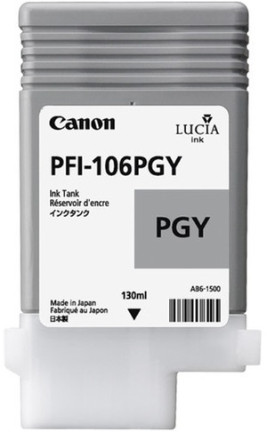 Canon Tintenpatrone photo grey 6631B001
