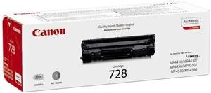 Canon Toner-Modul 728 schwarz CRG728