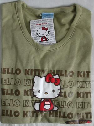 T-Shirt XL SILHOUETTE khaki 860458279