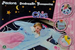 Giochi Preziosi Der weiche und süsse Schlafsack wird jedes Kind in einen tiefen und ruhigen Schlaf begleiten.Dimension : 160cm lang und 60cm breit GPPLN01001