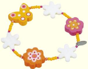 Armband Schmetterling (MQ6) 6864