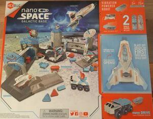 HEXBUG nano Space Galactic Base, 75+Teile, 2 nano mit Mech Suit, 1 nano Drive, 3+ 34576225