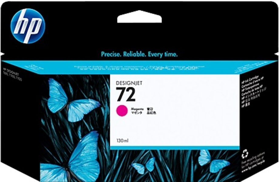 HP HP Ink Cartridge, 72, magenta C9372A