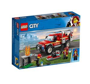 LEGO Feuerwehr-Einsatzleitung 60231