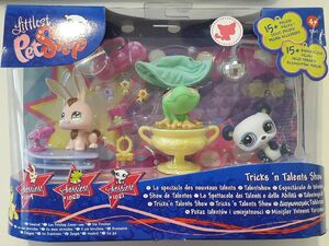 Littlest Pet Shop Spielwelt, Sortiment / 3 Petshop et Access. 68544148