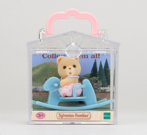 Sylvanian Families Baby Carry Case (Bear on Rocking Horse) 5199