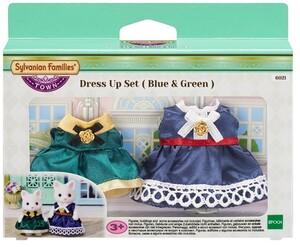 Sylvanian Families Dress up Set Blue & Green 6021