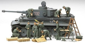 TAMIYA German Tank Crew Field Maint.Set 1032547