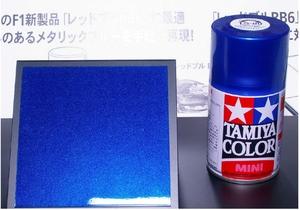 TAMIYA Spray TS-89 pearl blue Red Bull 1085089