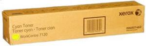 XEROX Trommel gelb Standardkapazität 51.000 Seiten 1er-Pack 13R00658