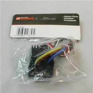 DF-Models Fahrtregler brushed - waterproof für 3030 176857