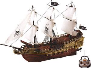 Silverlit R/C Piratenschiff Justice 33582056