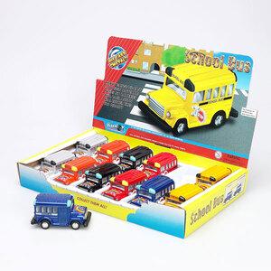 Schulbus, 6-fach (eines wird geliefert) sortiert 33630004