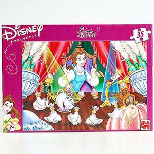 Jumbo Puzzle Disney Prinzessin 35 60401361