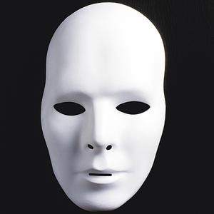 Festartikel Müller Maske zum bemalen Mann weiss, Plastik 81940751
