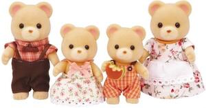 Sylvanian Families Bear Family 5059A1
