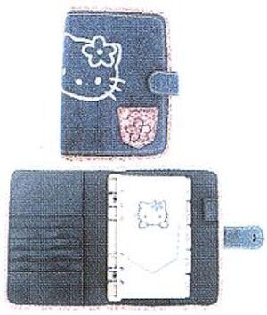 Terminkalender 21cm DENIM FLOWER 860167622